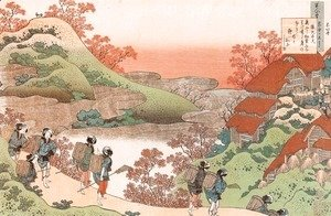 Katsushika Hokusai - Women Returning Home at Sunset (Sarumaru Dayu)