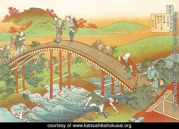 People Crossing an Arched Bridge (Ariwara no Narihira)