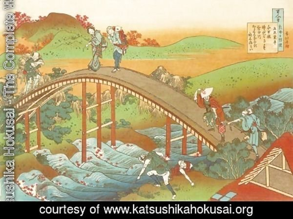 Katsushika Hokusai - People Crossing an Arched Bridge (Ariwara no Narihira)