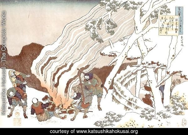 Hunters by a Fire in the Snow (Minamoto no Muneyuki ason)