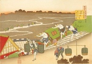 Palanquin Bearers on a Steep Hill (Fujiwara no Michinobu ason)