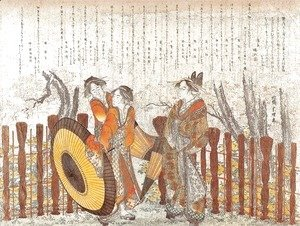 Katsushika Hokusai - Oiran and Maids by a Fence
