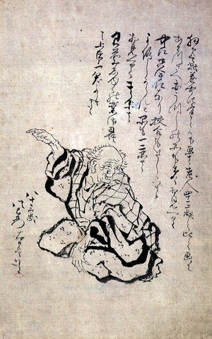 Katsushika Hokusai - Self-Portrait at the Age of Eighty-Three
