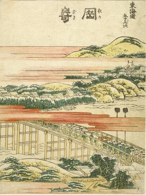 Katsushika Hokusai - Samurai Procession Crossing over a Bridge