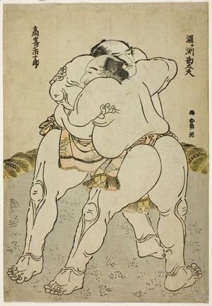 The Sumo wrestlers Uzugafuchi Kandayu and Takasaki