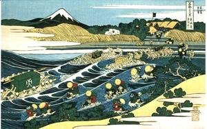 Katsushika Hokusai - Travellers Crossing the Oi River