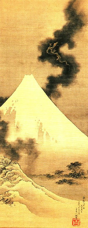 Katsushika Hokusai - The dragon on Smoke Escaping from Mt Fuji