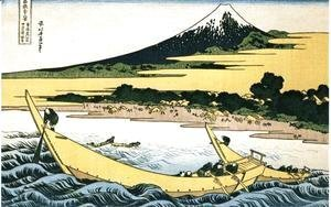 A Fishing Boat with Mt Fuji