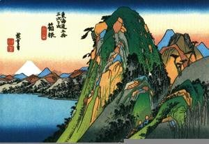 Katsushika Hokusai - A Rocky Mountain Seen by the Water