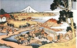 Katsushika Hokusai - The Katakura Tea Plantation in Suruga Province