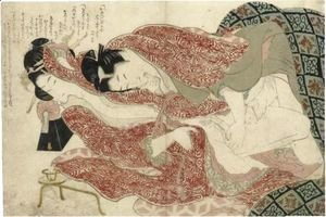 'Ehon Tsuhi No Hinagata' By Hokusai And One Sheet From The Series 'Negai No Itoguchi'