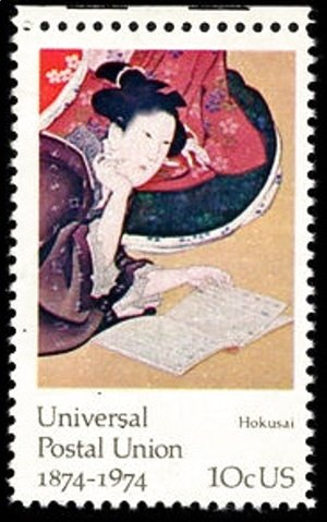 Five Feminine Virtues-U.S. Postage Stamp