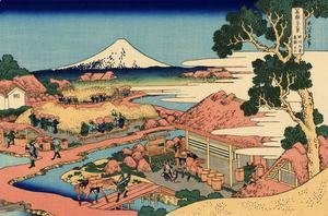 Katsushika Hokusai - The Tea plantation of Katakura in the Suruga province