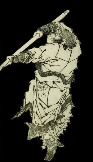 Katsushika Hokusai - A depiction of Sun Wukong wielding his staff