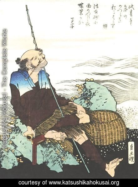 Katsushika Hokusai - Old Fisherman Smoking his Pipe