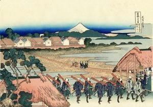 Katsushika Hokusai - The Fuji seen from the gay quarter in Senju