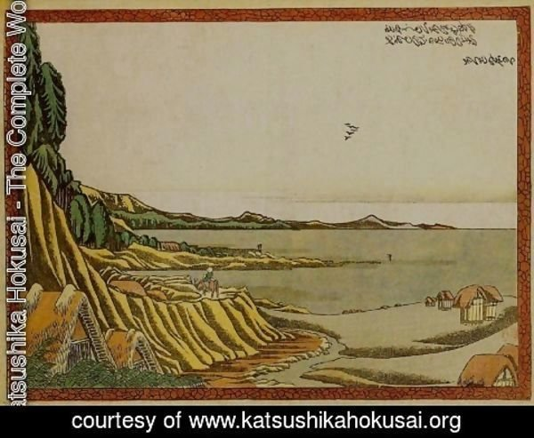 Katsushika Hokusai - Viewing Noboto Beach at Low Tide from the Salt Coast at Gyotoku (Gyotoku shiohama yori Noboto higata wo nozomu)