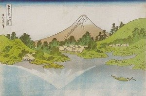 Katsushika Hokusai - Surface of the Water at Misaka in Kai Province (Koshu Misaka suimen)