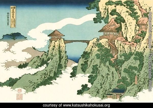 Hanging-Cloud Bridge at Mount Gyodo near Ashikaga (Ashikaga Gyodozan Kumo no kakehashi)
