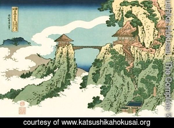 Katsushika Hokusai - Hanging-Cloud Bridge at Mount Gyodo near Ashikaga (Ashikaga Gyodozan Kumo no kakehashi)