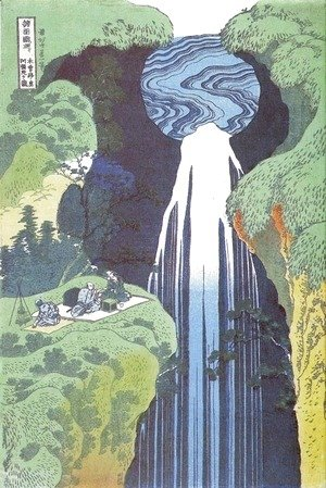 Amida Waterfall on the Kisokaido Road (Kisoji no oku Amidagataki)